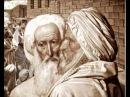 Закон Божий. Серия 171. Палестина перед приходом Спасителя. Книжники, фарисеи, ессеи