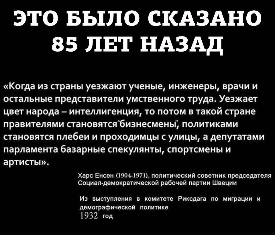 Украинцы получили около 20 тысяч трудовых виз в Литву в минувшем году - Цензор.НЕТ 7195