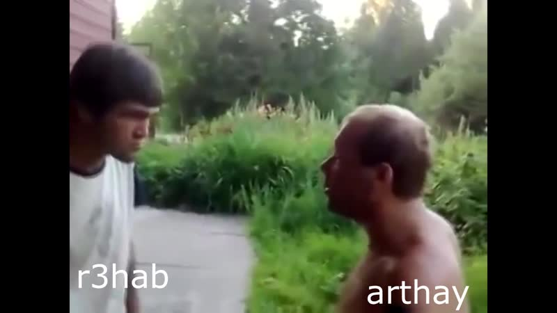 Великое противостояние