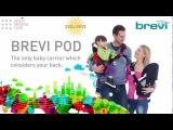 Рюкзак-переноска для малышей Brevi POD