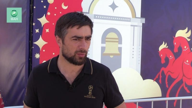 Руководитель Оргкомитета «Ростов-2018» Павел Гавриков рассказал, как проходит чемпионат в их городе