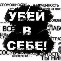 Евгений Карпов, 1 января 1980, Ульяновск, id33152389