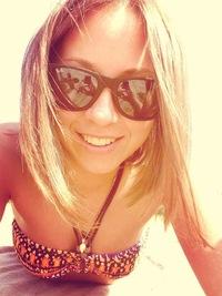 Dina  Lalala</h2> (id260824)