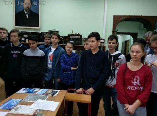 Восьмиклассники из Бибирева побывали в музее радиоэлектроники имени Эрнста Кренкеля