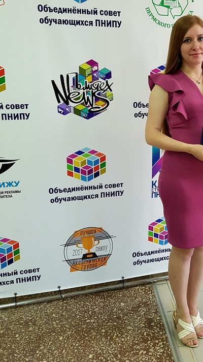 Софья Третьякова