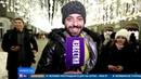 В Россию вернулся фанат футбола из Бразилии