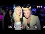Жена Виталия Кличко в клубе! ПРИКОЛ 2014