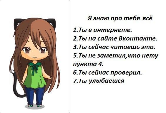 аватарки из игр: