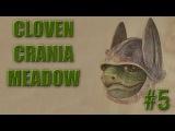 (KussTV) Cloven Crania Meadow (Поле брани)-5