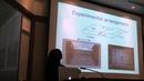 Лекция Структуры в колеблющихся потоках сыпучего материала Sept 26th 2012