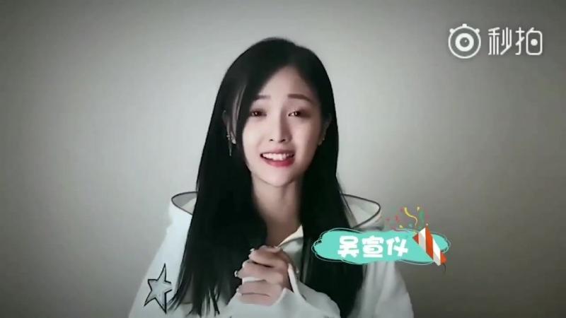 [SNS] 180816 娄艺潇 update @ Xuanyi