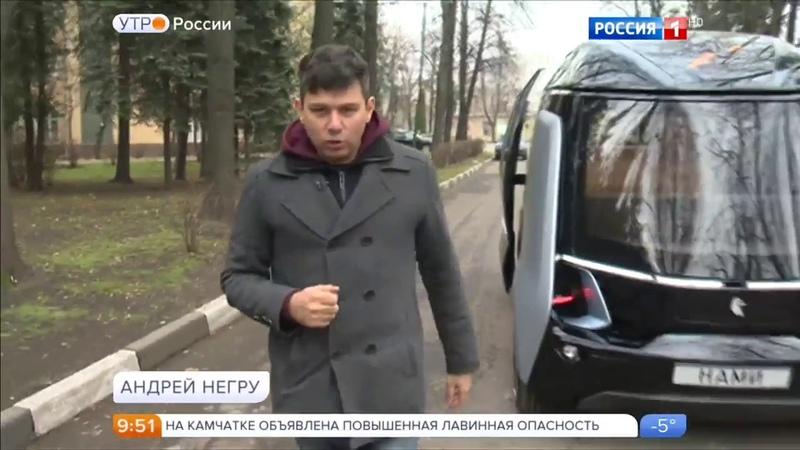 ММАС-2016. НАМИ Шатл БЕСПИЛОТНЫЙ автобус!