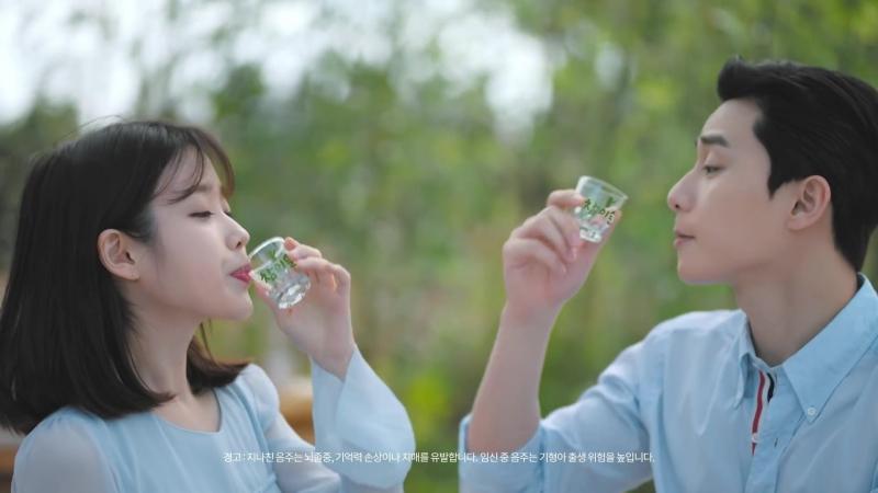 [CF] 180420 @ IU Park Seo Joon for Chamisul Soju - ALL NEW TVC 50