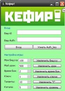 программа для кражи логинов и паролей - фото 5