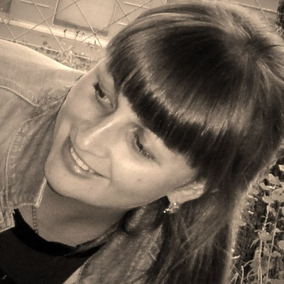 Наталья Веселова, 12 января 1986, Винница, id147659826