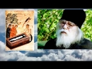 Неделя жён мироносиц Живое слово архим Иоанна Крестьянкина