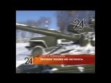 В Татарстанском кадетском корпусе в мае установят танк и пушку