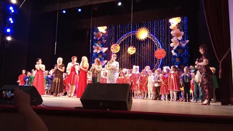 Детский концерт Звёздная палитра