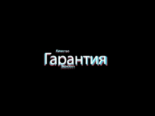 Курсы сметчиков.mp4