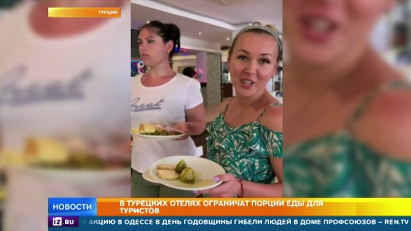 Любителей системы Все включено в Турции ждет диета