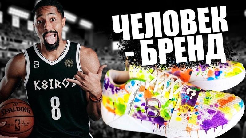 Непростая история звезды NBA и придуманных им кроссовок