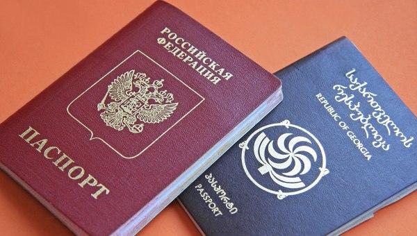 Как получить гражданство грузии онлайн