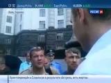 Укромайдан 2014