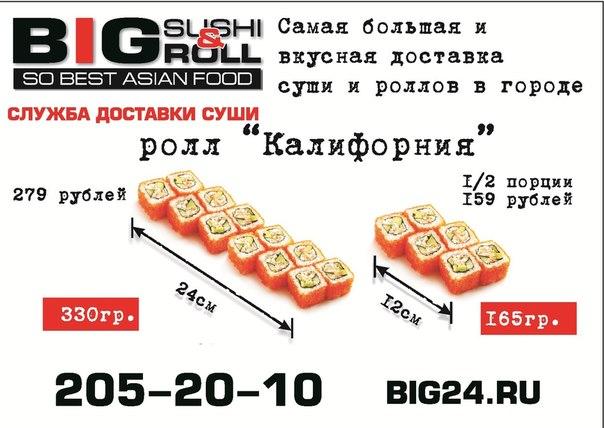 http://cs317118.userapi.com/v317118680/8374/9wxTAIdoktA.jpg