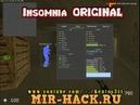 Чит Insomnia ORIGINAL для CSS V34 by gop HvH, FakeLag, Bhop, Knife, Chams, Esp, Aim