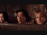 Шанхайские рыцари (2003)