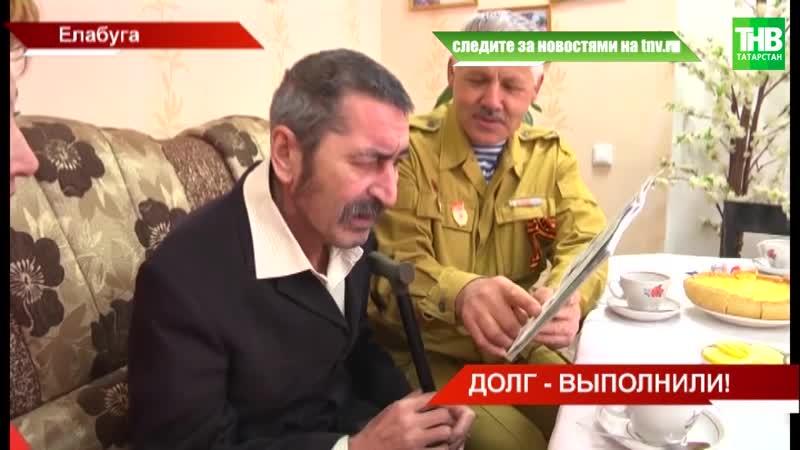 В Елабужский дом-интернат для престарелых приехала делегация афганцев из Камско-Устьинского района