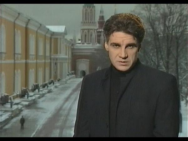 Климент Ворошилов. Опаленный властью