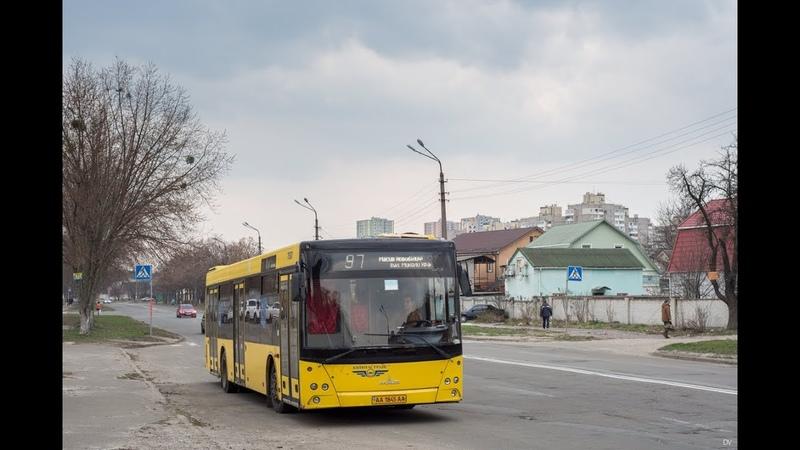 Автобус №97|Bus №97 Ст.м. Святошин - масив Новобіличі(Ринок)