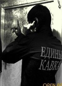 Ибрагим Бергаев, 18 июля 1994, Волгоград, id198061123