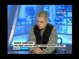 М. Семёнова. Новости г.Владимир.