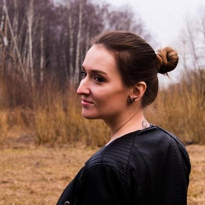 Анна Таусент
