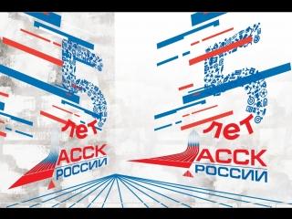 Х Всероссийский фестиваль студенческого спорта // Настольный теннис