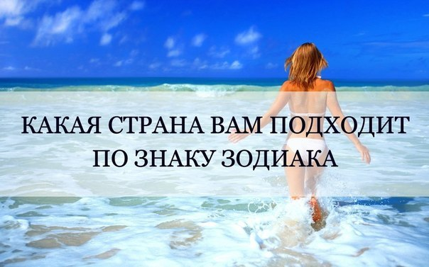 http://cs313528.vk.me/v313528332/54e7/otykzKqBpUM.jpg