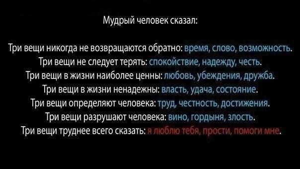 http://cs314624.vk.me/v314624306/907/7HiQ4HvWvyM.jpg