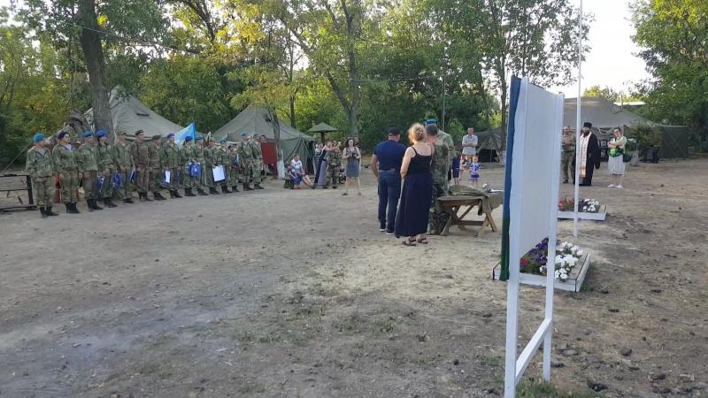 Официальное закрытие летнего Военно-Патриотического Центра г. Азова, где клуб СПАС Батайск провел курс ножевого боя для воспитан