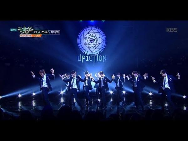 업텐션 ( UP10TION ) - Blue Rose @ 뮤직뱅크 (Music Bank) 181207