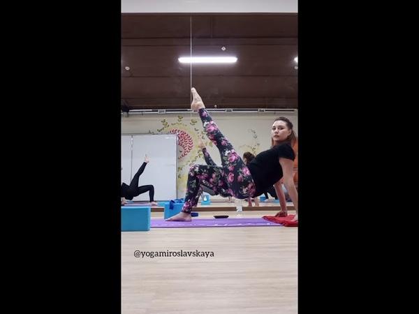 Комплекс по йоге на развитие гибкости от Анастасии Мирославской
