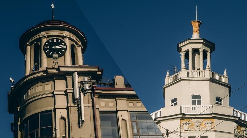 Залаз на Золотой колос и Универмаг с часами