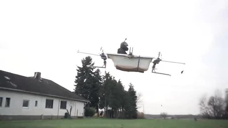 Какие то немецкие кустари из гаража научили ванны летать. У нас в Сколково создали модель за большие деньги, она сразу упала в с