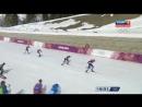 Зимние Олимпийские Игры. Сочи-2014. Лыжные гонки 50 км. Мужчины. Финишная прямая