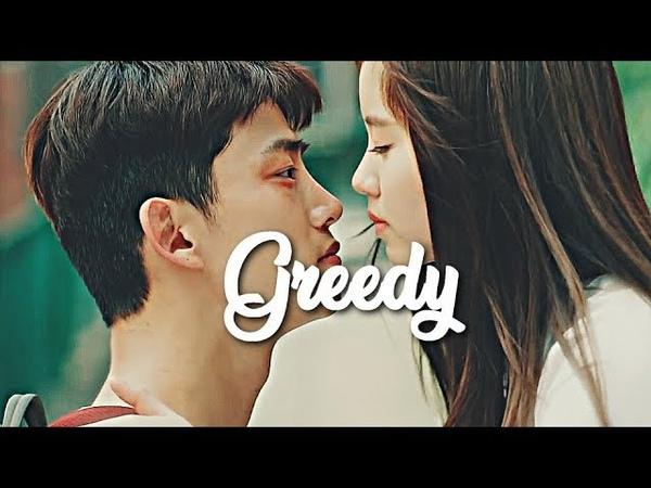 Greedy for love | Multifandom