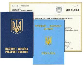 Документы на загранпаспорт нового образца: список для