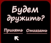 Эрнис Турсуналиев, 11 ноября 1995, Ставрополь, id178424374