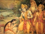 Ram Mantra Chanting 108 times - SHRI RAM STUTI I Ram Bhajan by Gurumaa