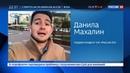 Новости на Россия 24 • Жена нападающего Спартака Адриано заподозрила его в измене